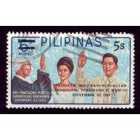 1 марка 1969 год Филиппины 914