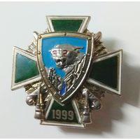 """Нагрудный знак """"Хичаурский пограничный отряд"""" 1999 г."""