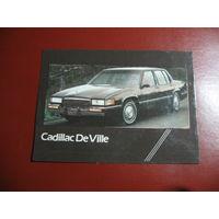 Календарик Cadillaac De Ville (1992 год)