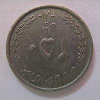 Иран, 250 риалов, 2007 г