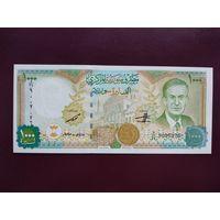 Сирия 1000 фунтов 1997 UNC