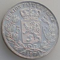 Бельгия, 5 франков 1874 года, Леопольд II, Ag 900/ 25 грамм, KM#24, гурт: DIEU PROTEGE LA BELGIQUE ***