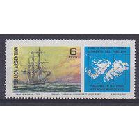 Аргентина 1975 флот корабли парусники **