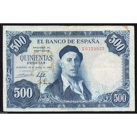 Испания 500 песет 1954 года. Редкая!
