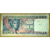50.000 лир 1980г