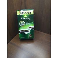 Кофе Jacobs Kronung молотый ( 500гр. )