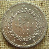 100 риелей 1994 Камбоджа