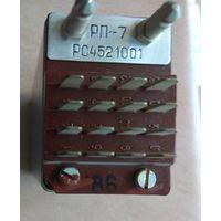 РП-7  IV-71 Реле