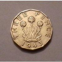 3 пенса, Великобритания 1943 г.