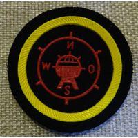 Штат ВМФ навигационный сверхсрочник штамп 1