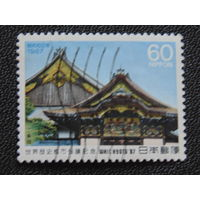Япония 1987 г. Архитектура.