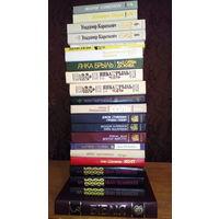 Собрание книг,на белорусском языке,21 книга-одним лотом.