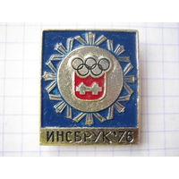 Олимпиада Инсбрук 1976 г.