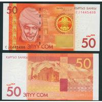 Киргизия 50 сом 2016 пресс UNC