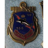 155-ая бригада дизель-электрических подводных лодок