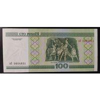 100 рублей 2000 года, серия вЭ - UNC