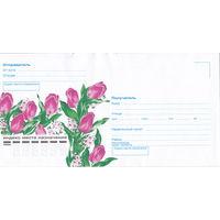 Россия. Художественный немаркированный конверт (ХК) Цветы