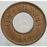 Брит. Индия 1 пайс 1944 Бомбей плоская корона (332)