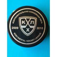 """Шайба """" КХЛ сезона 2009/10 года""""."""