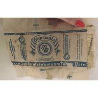 Упаковка от табака оккупация Вермахт