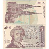 Хорватия 25 динаров образца 1991 года UNC p19a