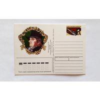 ПК с ОМ Почтовая карточка с оригинальной маркой. Франциско Хосе де Гойя.  Украина 1996 г.