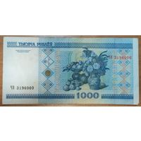1000 рублей 2000 года, серия ЧВ
