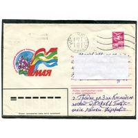1984 Конверт пп. 1 Мая  02