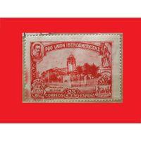 Марки Латинская Америка 1930 год Испания