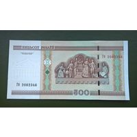 500 рублей  серия Гб