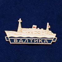 Значок БАЛТИКА (корабль) (СССР)