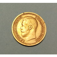 7 рублей 50 копеек 1897г.  Золото. Оригинал  .. 1 ..
