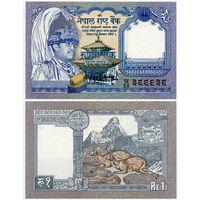 Непал. 1 рупия (образца 1991 года, P37, подпись 13, UNC)