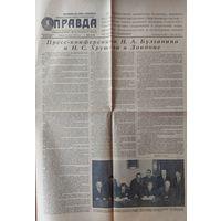 СТАРАЯ ГАЗЕТА. 28 апреля 1956 года. СМ.ФОТО!