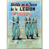 Г. Мондоньедо Галисия  1941г Гражданская война -Франкисты- !!!RRR!!!