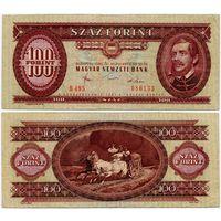 Венгрия. 100 форинтов (образца 1980 года, P171f)