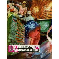 Журнал Техника-молодёжи, 1987, #3