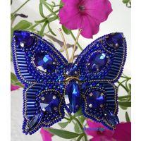 Синия бабочка