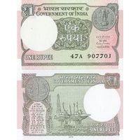 Индия 1 рупия 2016. UNC ПРЕСС . распродажа