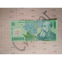 Банкнота Румынии 10000 лей 2000 год