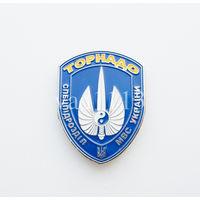 """Знак - спецподразделения  """" Торнадо"""" МВД Украины"""