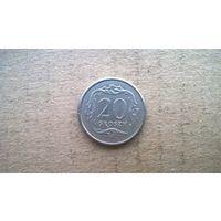 Польша 20 грошей, 2009г. (D-16)
