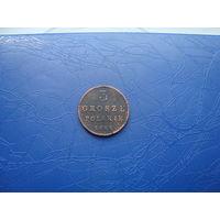 3 гроша 1828  русско-польские        (2044)