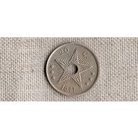 Бельгийское Конго 20 сантимов 1911 /редкая//FV/