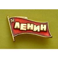 Ленин. 0023.