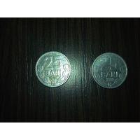 25 BANI Молдова(в лоте 2шт)