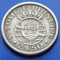 Сан-Томе и Принсипи.  2 1/2 эскудо 1962 год  KM#19    Тираж: 140.000