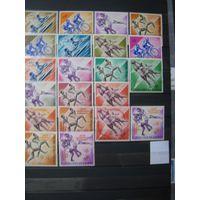 Спорт Гвинея 1963 год чистая серия из 21 марки ( 6 марок с надпечатками)