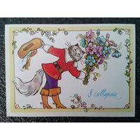 Комарова С. 8 марта 1984 чистая кот в сапогах