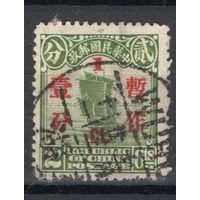 Китай 3